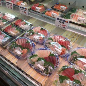 日野 角 場 魚類