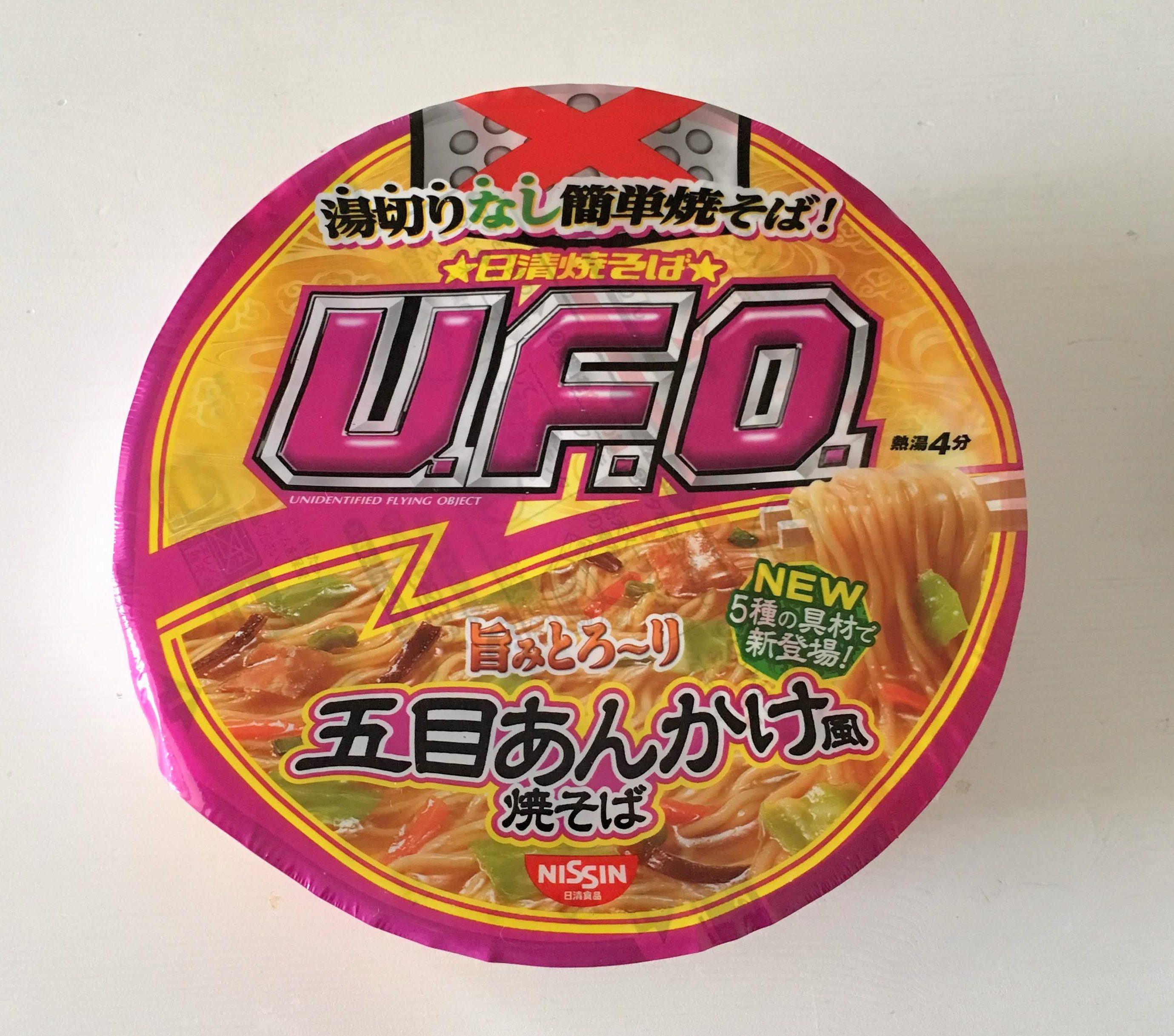 焼きそば ufo 由来