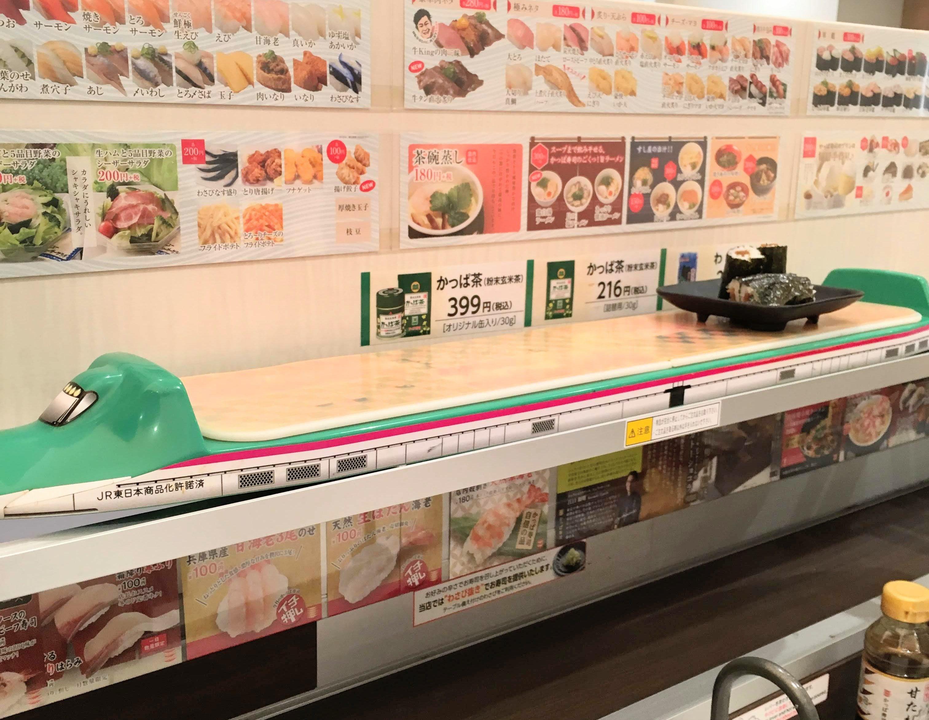 かっぱ 寿司 の 歌
