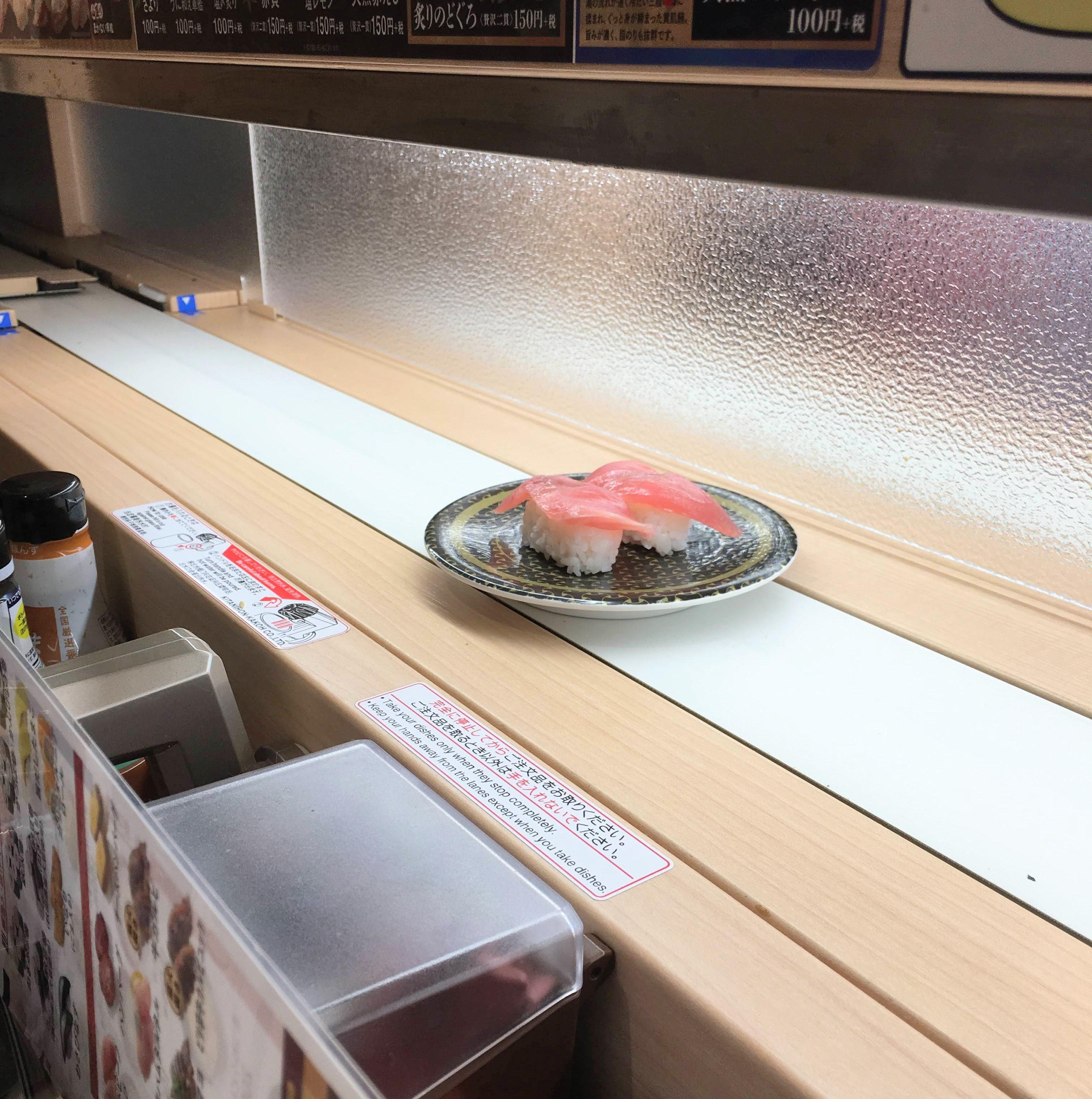 はま寿司 クレジットカード