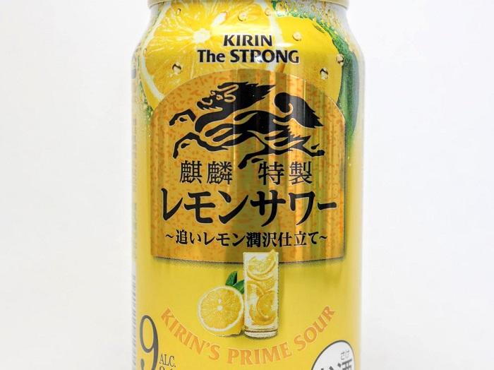 キリン 特製 ストロング